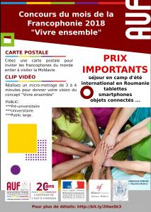 affiche-concours-francophonie-2018